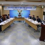 수원시의회 의원연구활동 지원 심의위원회 개최