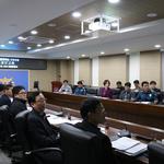 의왕경찰서,  2019년 치안성과 향상 추진보고회 개최