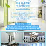 한국도로공사, '느낌 있는 화장실 BEST 10' 선정 이벤트