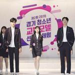 경기 북부 섬유·패션기술 + 남부 융·복합 역량 '시너지' 도모