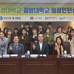 안성시,  '2019년 대학생 행정인턴십 발대식' 개최