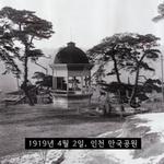 김구 발자취 좇다 엉터리 역사공부 할 판