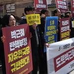 """도내 24개 시민단체 회견서 """"5·18 모욕한 한국당 반성을"""""""