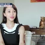 """아유미, """"이제 어른이 되었기에"""" 도쿄에서 혼밥도 '민낯이 완벽'"""