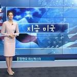 안현모, 언니 안인모도 '스펙女' 옆 방송서 '안나경 아나운서' 활약이