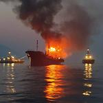 여수서 석유제품운반선 화재