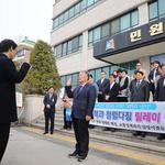 안성시 교통정책과 직원 등 30여 명 '청렴다짐 결의대회'