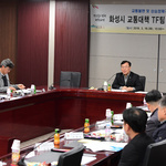 화성시,  '교통대책 TF' 구성하고 1차 회의 개최