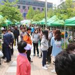 맞춤 일자리+도농상생 정책 팍팍 민다…기다려라 행복 도시!