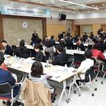 경기교육정책 기획~ 집행 교육주체 동참