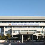 인천시-시의회 '불통'… 공원일몰제 '불똥'