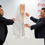 베일 벗는 2020 도쿄올림픽 성화봉