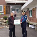 남양주서, 화도읍 금남2리에 '더 안전한 우리마을 인증패' 수여