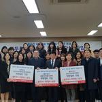 동두천 건강가정·다문화센터 등 3곳 '착한일터 캠페인'에 동시 가입