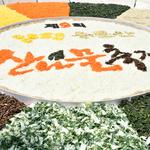 양평군 산나물 축제 특별 이벤트 ' 산나물 요리 왕' 선발