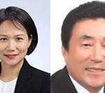 용인시의회 자유한국당 비례대표 이선화 의원  '개인적인 사유' 사직서 제출