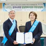 경기신용보증재단, 경기도의회 김지나 의원과 안산지점서 영세 소상공인 간담회