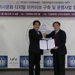 '인천 역사·문화자산' 모아 디지털 정보로 만들어 활용