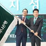 """지성규 KEB하나은행장 """"역동적인 조직 만들 것"""""""