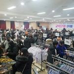 정보화 교육+교복은행 '토털 패키지'로 미래형 인재 육성 밑거름