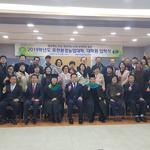 포천환경농업대·대학원, 2019학년도 입학식…35주간 대장정