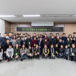 인천시 부평구, '2019년 부평구 도시재생대학 1기' 개강식