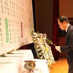 평택시,  '제4회 서해수호의 날 기념행사' 개최