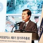 올 위탁생산 수주 39건으로 삼바 '글로벌 톱' 도달 목표