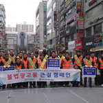 군포 산본로데오거리 상인에 불법 광고 자진 철거 홍보