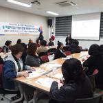 하남봉사센터, 5월 1일까지 '숲 해설 지킴이' 지도자 교육