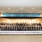 시대 변화 발맞춘 지원책으로 '중기·소상공인 성장'에 뒷심
