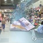 경기시장상권진흥원 설립 '정부 승인'… 7월 출범 박차