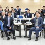인천시 일자리 분과위원회 발족