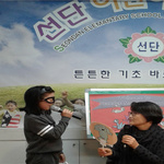 포천 선단초교, 아침 영어방송 '선단모닝 스토리타임' 송출