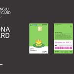 '광주사랑카드' 오는 4월 22일 첫 발행