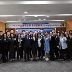 성남시·기업·청년 3자간 '야~나 DO 사회적 경제 청년활동가 사업' 업무협약