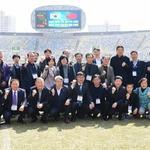 화성시, 중국 싱타이시와 교류 10년 기념 친선 바둑대회 개최
