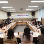 여주 오학동주민센터, 민·관 협력 간담회 개최