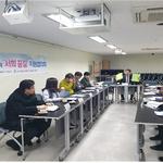 이천 서희청소년센터, 지원협 실무추진위원 14명 위촉