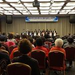 특수협,'팔당지역 현안사항 연구결과 발표회 및 토론회' 개최
