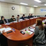 포천시, 4월 18일 개최 예정 2019 일자리 박람회 협의회