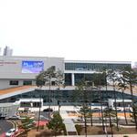 수원컨벤션센터 개관