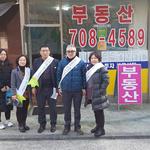 성남시 분당구 분당동 행정복지센터,복지 사각지대 발굴조사 실시
