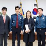 성남중원경찰서,보이스피싱 예방 우리은행 모란역지점 직원 감사표창장 수여