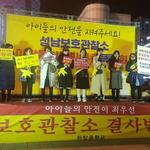 '학교 옆 성남보호관찰소' 반발론 확산