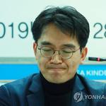 """검찰 """"유치원비 용도 이외 사용"""" 내일 구속 전 피의자 심문 예정"""