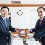 평택시,中 옌타이시와 경제협력 협약 체결