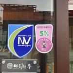 동두천시,군 장병 요금 할인 우대사업 추진