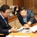 박승원 광명시장,박원순 서울시장 만나 '서울시립근로청소년복지관' 부지 활용 논의