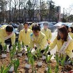 최순옥 수원 교육장 등 청렴의지 담은 나무심기 행사